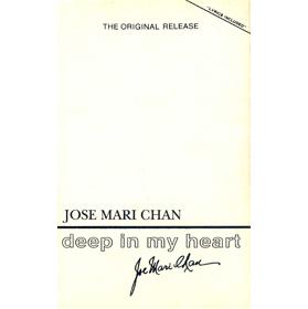 1989 - Deep In My Heart, The Original Release