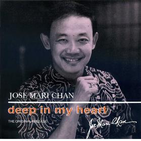 1993 - Deep In My Heart, The Original Release (CD)